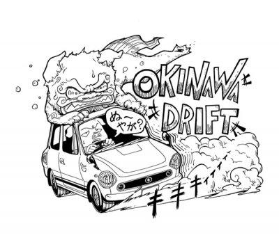 沖縄ドリフト Tシャツ