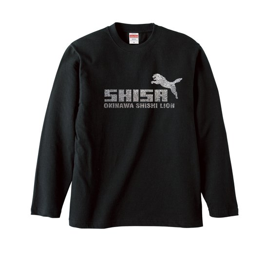SHISA 長袖 ロンTシャツ