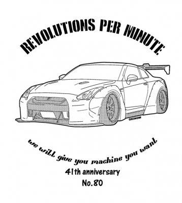スカイライン R35 NO.80 Tシャツ