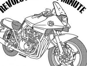 カタナ(バイク)NO60 ジップアップパーカー