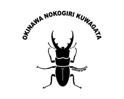 沖縄ノコギリクワガタ トートバック