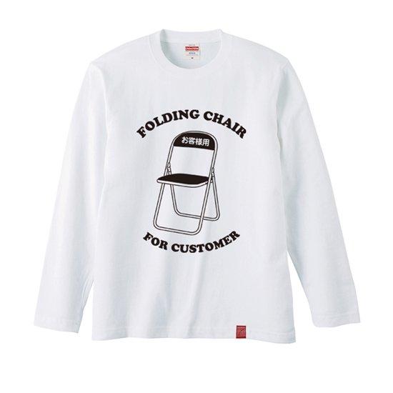 お客様専用のイス ロンT 長袖Tシャツ