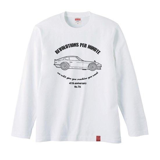 ゼット(側面) NO.76 ロンTシャツ