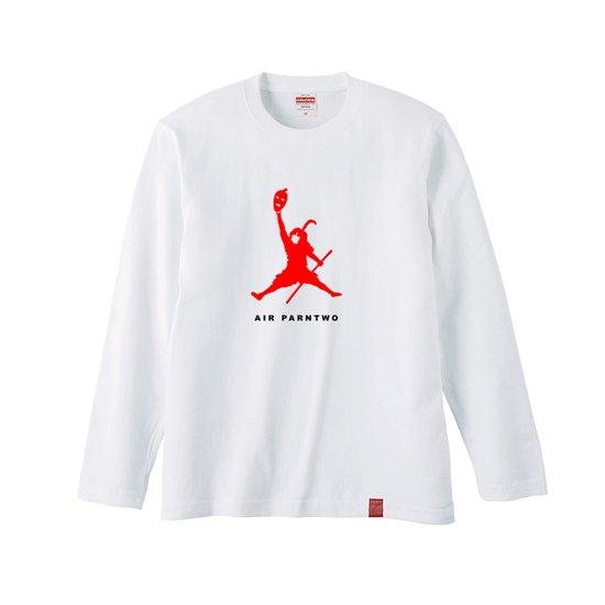 AIR PARNTWO エアーパーントゥ ロンT 長袖Tシャツ