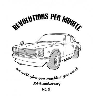 ハコスカ NO.3 Tシャツ