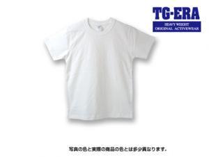 無地Tシャツ(ホワイト)綿100% TG-ERA