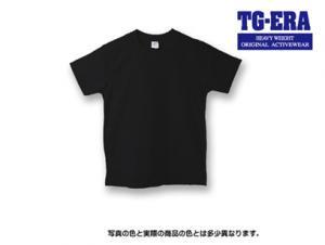 無地Tシャツ(ブラック)綿100% TG-ERA