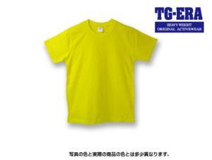 無地Tシャツ(イエロー)綿100% TG-ERA