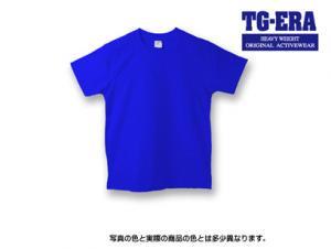 無地Tシャツ(ロイヤルブルー)綿100% TG-ERA
