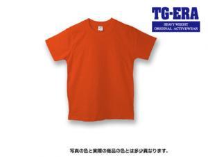無地Tシャツ(オレンジ)綿100% TG-ERA
