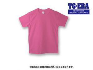 無地Tシャツ(ピンク)綿100% TG-ERA