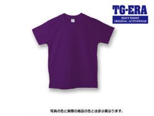 無地Tシャツ(パープル)綿100% TG-ERA