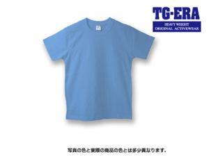 無地Tシャツ(ライトブルー)綿100% TG-ERA