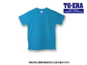 無地Tシャツ(ターコイズ)綿100% TG-ERA