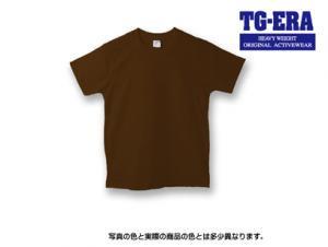 無地Tシャツ(チョコ)綿100% TG-ERA