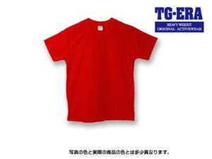 無地Tシャツ(レッド)綿100% TG-ERA