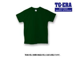 無地Tシャツ(シティーグリーン)綿100% TG-ERA