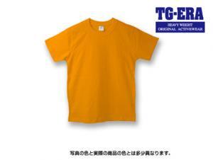 無地Tシャツ(ゴールド)綿100% TG-ERA