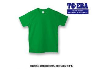 無地Tシャツ(ケリーグリーン)綿100% TG-ERA