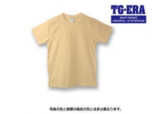 無地Tシャツ(ナチュラル)綿100% TG-ERA