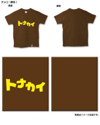 トナカイ Tシャツ