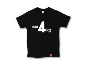 ダイエット あと4kg Tシャツ