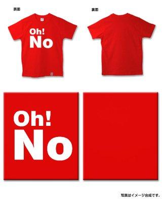 Oh! No  あなたの意見を表現するTシャツ