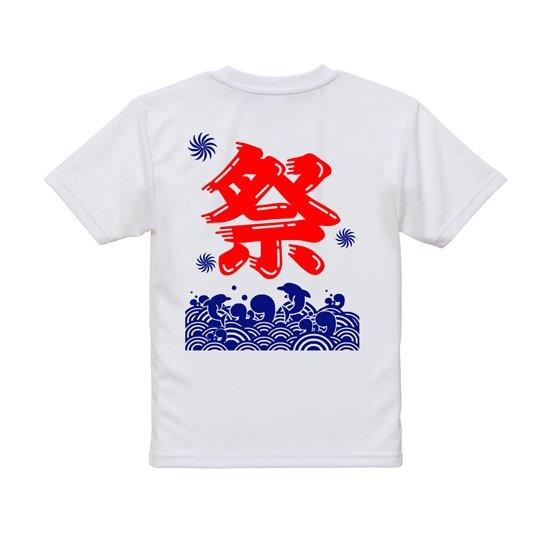 祭 MATURI キッズ 120サイズ ドライTシャツ