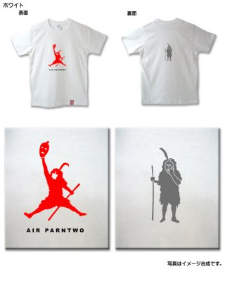 AIR PARNTWO Tシャツ
