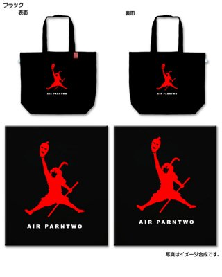AIR PARNTWO トートバック