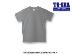 無地Tシャツ(ヘザーグレー)綿100% TG-ERA