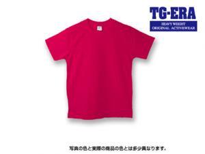 無地Tシャツ(サイバーピンク)綿100%