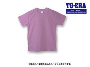無地Tシャツ(ラベンダー)綿100%