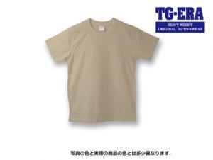 無地Tシャツ(サンド)綿100%