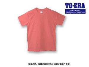 無地Tシャツ(アプリコット)綿100%