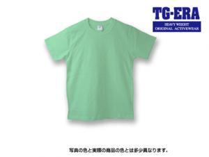 無地Tシャツ(アクア)綿100%