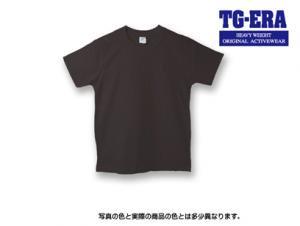 無地Tシャツ(チャコール)綿100%