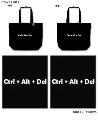 Ctrl+Alt+Del トートバック