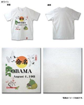 英文字命名Tシャツ (大人用)