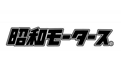 昭和モータース コラボ ラグランロンTシャツ