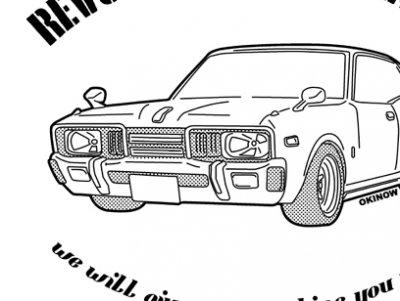 330 セドリック NO.37 ジップアップパーカー