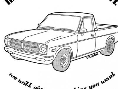 サニートラック NO.7 ジップアップパーカー