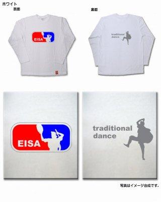 EISA 長袖Tシャツ