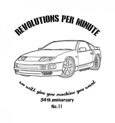 ゼット32 NO11 ミニTシャツ(ディスプレー用)