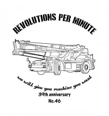 ラフタークレーン NO.46 ミニTシャツ(ディスプレー用)
