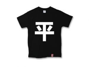 一文字 「平」 Tシャツ