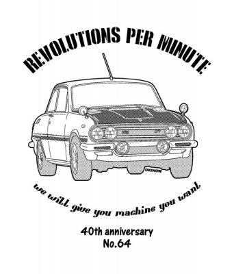 ベレット NO64 Tシャツ