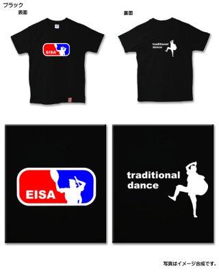 EISA Tシャツ