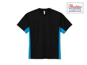 無地アクティブTシャツ PrintStar 305-AST