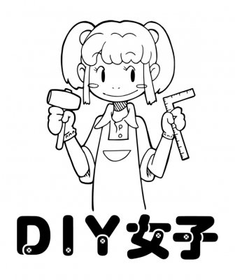 DIY女子 Tシャツ